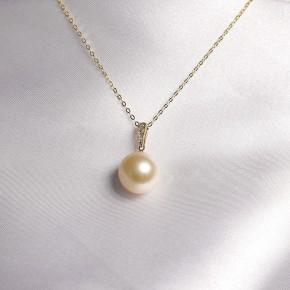 Mặt dây chuyền ngọc trai nước mặn South Sea gắn vàng 18k đính kim cương