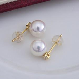 Bông tai vàng 18k ngọc trai biển Akoya 10-11mm đính kim cương Niro