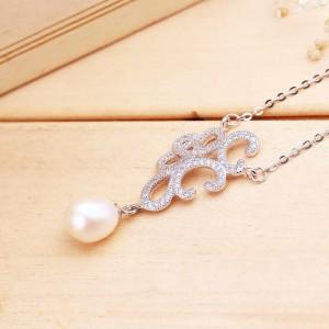 Dây chuyền bạc Pattern Pearl