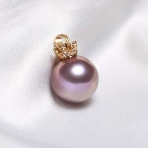 Mặt dây chuyền vàng 18k ngọc trai thật 10-11mm Heidi đính kim cương